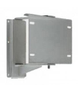 Swivel Wall Bracket